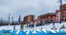 Grand finále Zimnej bežeckej série