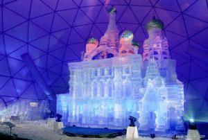 tatransky ladovy dom hrebienok 2020 2021
